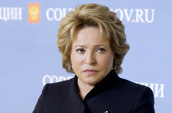 Валентина Матвиенко считает, что совместная поездка в Сирию сенаторов и турецких парламентариев будет полезной