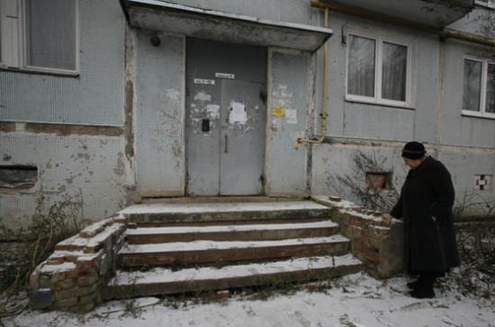 Минстрой РФ порекомендовал регионам обеспечить фото- ивидеонаблюдение запроведением капремонта