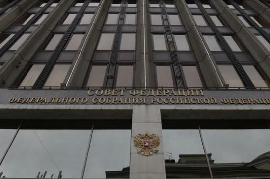 В Совфеде обсудят возможные изменения в законодательство, регулирующее алкогольный рынок России