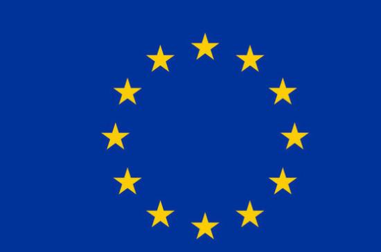 Правительство Великобритании опубликовало план выхода из ЕС
