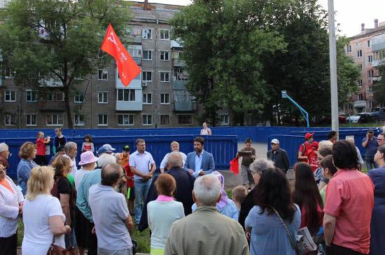 Митинги под видом встреч с депутатами предложили запретить во всей России