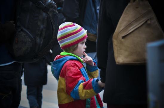 В Минюсте предложили учить детей защищаться от сексуального насилия