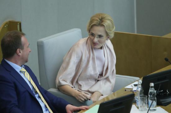 Вице-спикер Государственной думы Ирина Яровая предложила сделать межведомственную информационную базу педофилов