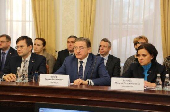 Сенатор Лукин: Россия реализует лучшие практики благоустройства городов благодаря японскому опыту