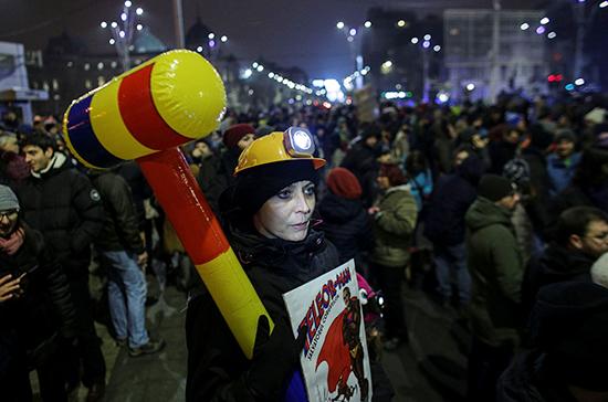 Недовольство властью в Румынии зародилось не вчера