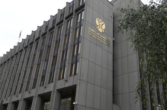 Совет Федерации предлагает выделить сельские показатели жизни в оценке работы губернаторов
