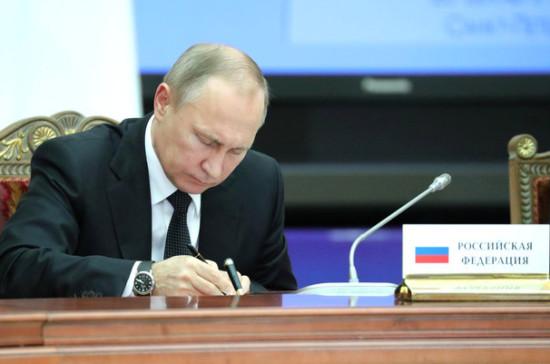 Путин подписал указ о присуждении премий молодым учёным за 2016 год