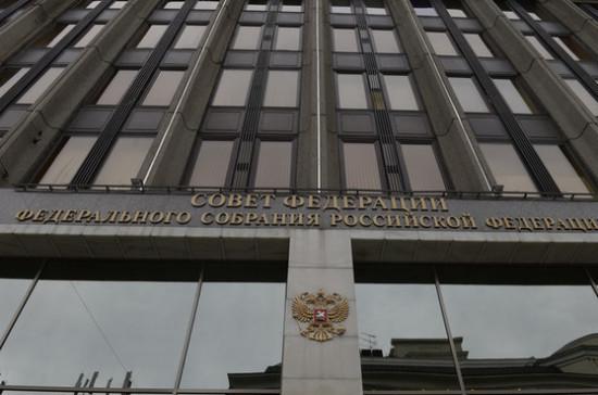 Дни Тюменской области пройдут всередине февраля вСовете Федерации