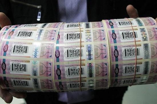 Как регулирование алкогольного рынка увеличит бюджет страны?