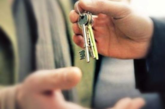Бесплатную приватизацию жилья продлят до 2019-ого