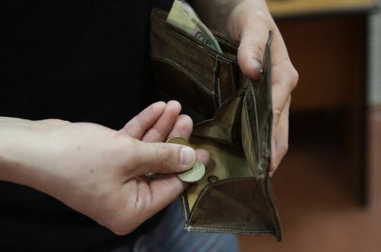 Адвокаты предлагают установить порог для начала процедуры банкротства физлиц