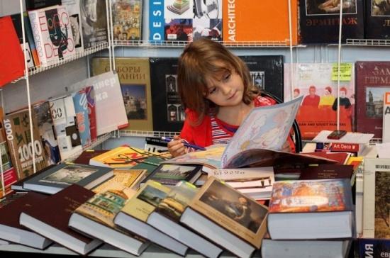 Российская литература будет представлена в Белоруссии