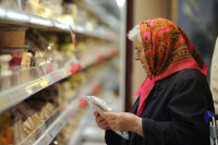 Малоимущие россияне смогут купить продукты за баллы