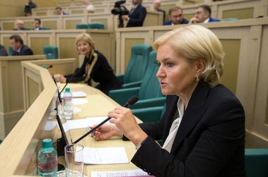 О.Голодец: В Российской Федерации четвертый год подряд сохраняется положительный прирост населения