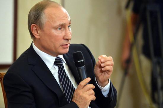 Путин назвал достижения русской науки мировым достоянием