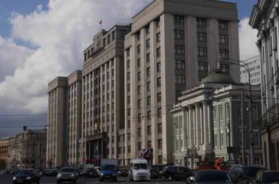 Госдума одобрила поправку о бессрочном продлении приватизации жилья