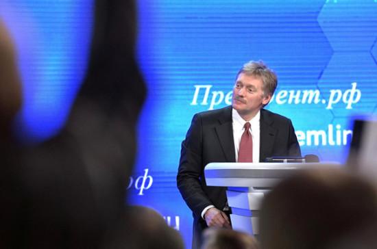 Песков: РФ предпринимает все необходимые юридические действия по защите блогера Лапшина