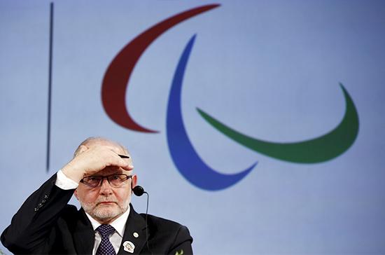 Российских паралимпийцев отодвигают от Кореи