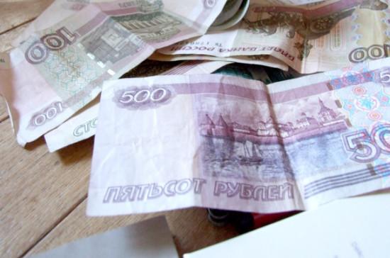 Информация о микрозайме под 2379% годовых проверяется — Банк России