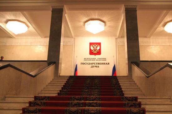 В Госдуму внесён законопроект о бесплатном и неограниченном посещении музеев