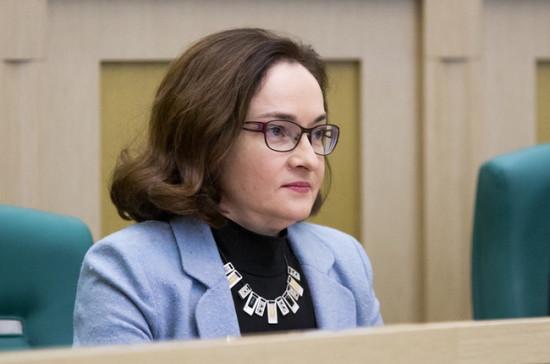 Незаконный вывоз капитала сократился в 2016 году до 190 миллиардов рублей
