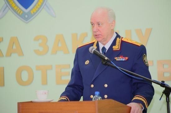 Бастрыкин рассказал о ключевых направлениях деятельности СКР в текущем году