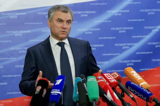 Слуцкий назвал ключевое условие для работы Российской Федерации вПАСЕ