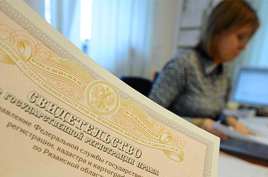 Государственная дума приняла закон обессрочной приватизации жилья