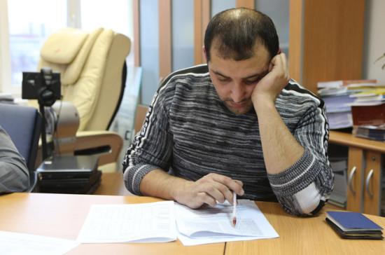 Россияне против упрощения процедуры получения гражданства РФ — ВЦИОМ