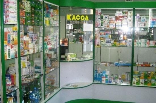 Запретят ли продажу гомеопатических средств в аптеках?