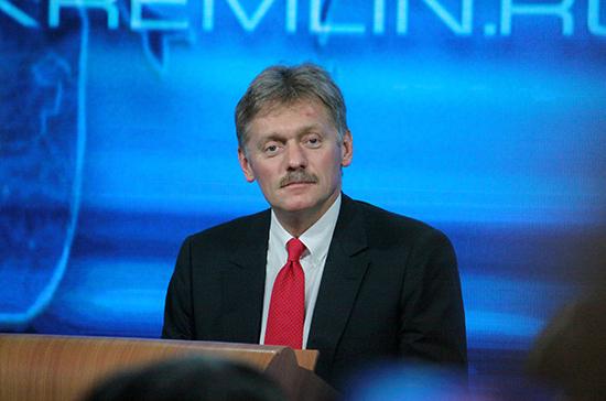 Кремль отверг обвинения вкибератаках напредвыборный штаб Макрона
