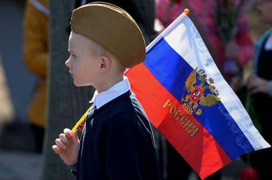Единым народом россиян делает патриотизм — Васильева