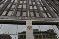 Сенаторы поддержали законопроект о едином проекте бюджетно-налоговой политики