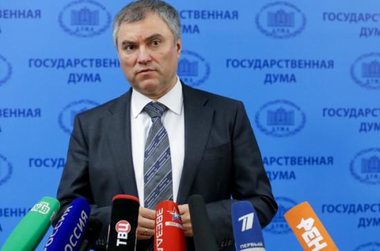 На совещании посткома ПАСЕ обсудят права национальных делегаций
