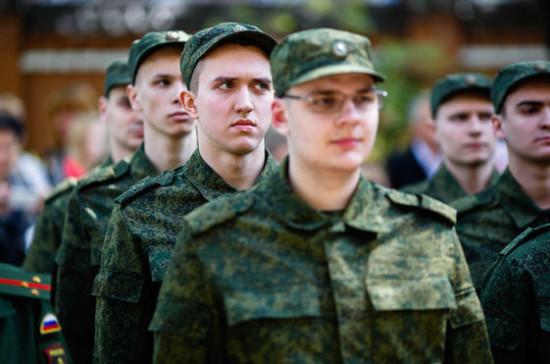 Призывникам сосредним профобразованием разрешили заключать договор свооруженными силами