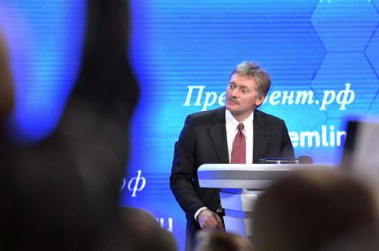 Песков объявил оботсутствии прямых контактов между Путиным иТрампом