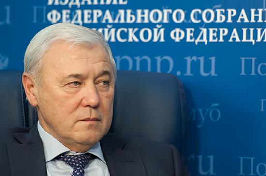 Анатолий Аксаков: ЦБ работает профессионально, но ключевую ставку надо снижать