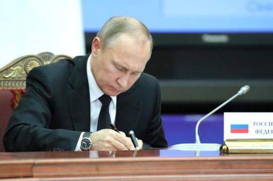 Путин подписал закон оштрафах заотказ перекрыть запрещенные интернет ресурсы