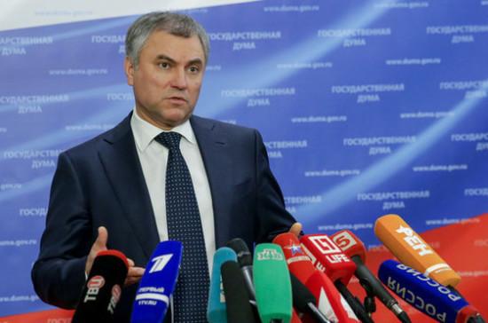 Вячеслав Володин поддержал проект ремонта станции скорой помощи в Пензе
