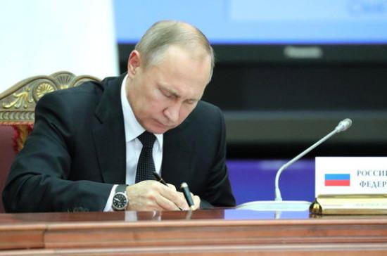 Путин внес в Государственную думу законодательный проект оратификации соглашения поликвидацииЧС