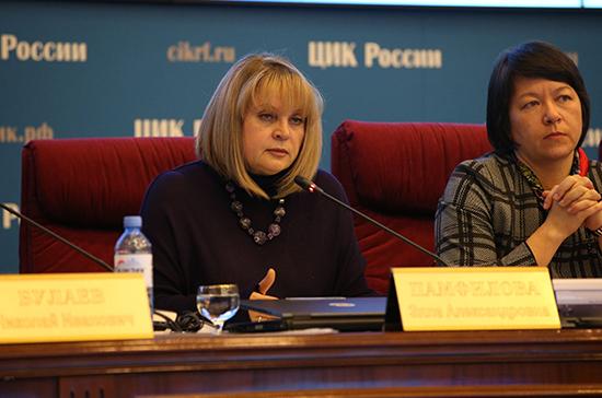 Руководитель Центризбиркома предложила перенести единый день голосования наоктябрь