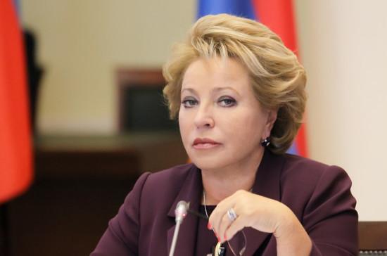 Валентина Матвиенко: без «реального» сотрудничества сСША проблему терроризма нерешить