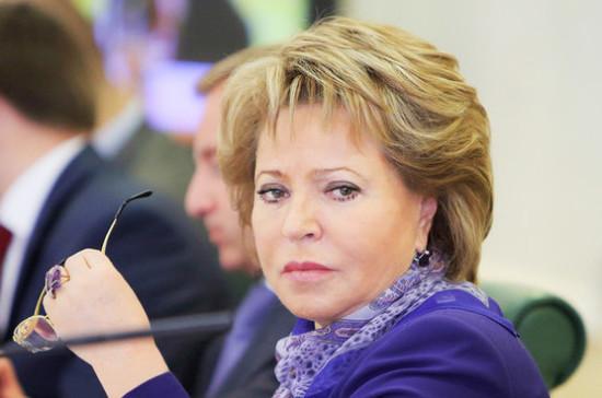 Матвиенко оякобы воздействии РФ навыборы воФранции: это абсурд