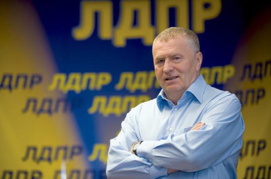Жириновский станцует вСочи вчесть прихода весны