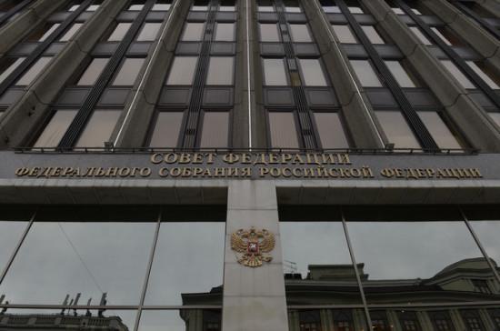 СФодобрил выдачу электронных виз для свободного порта Владивосток