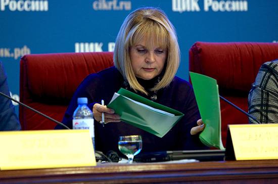 Руководитель ЦИКРФ поддержала идею перенести единый день голосования наоктябрь