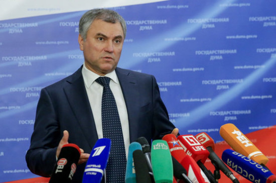Вячеслав Володин: Государственная дума поменяет федеральное законодательство для расселения хрущёвок в столице России