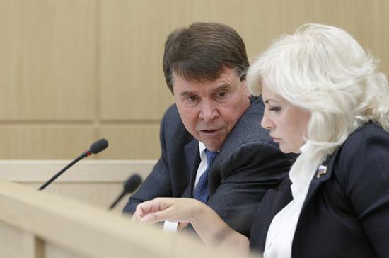 Сенаторы посоветовали запретить рекламу скартой РФ без Крыма