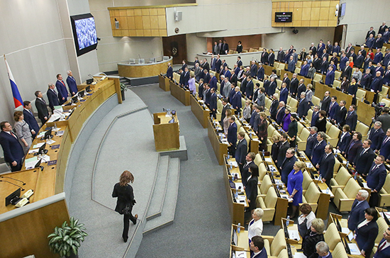 ГДсняла законодательный проект изповестки из-за нарушения регламента руководства
