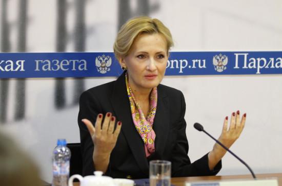 Кабмин поддержал проект обуголовном наказании засклонение детей ксуициду